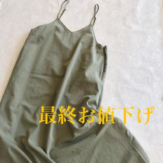 アリエス(aries)のaries人気商品 キャミワンピース(ロングワンピース/マキシワンピース)