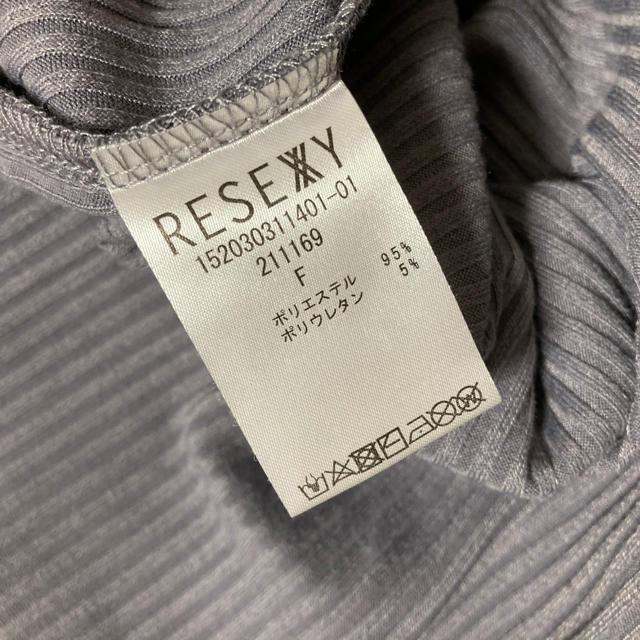 RESEXXY(リゼクシー)のresexxy♡ワンピース レディースのワンピース(ロングワンピース/マキシワンピース)の商品写真