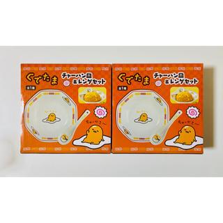 ぐでたま - ぐでたま チャーハン皿 & レンゲ セット 新品 未開封 送料込 最安値