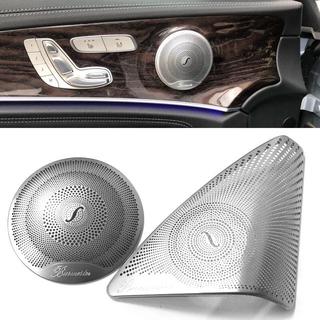 メルセデスベンツ W205  W213 スピーカー&ツイーターカバー  セット