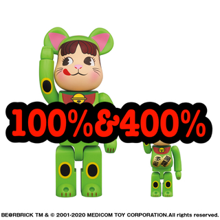 MEDICOM TOY - 新品 ベアブリック ペコちゃん 蛍光グリーン 100% & 400% 招き猫