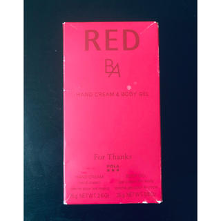POLA - POLA ハンドクリーム&ボディジェルセット ~RED B.Aの香り~