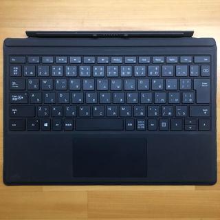 Microsoft - Surface Pro4 タイプカバー 黒