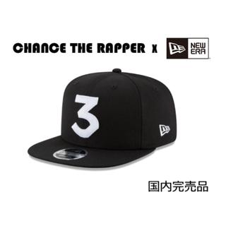 【入手困難】CHANCE THE RAPPER xNEW ERA ブラック