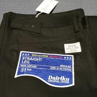 19aw dairikuダイリクnon-washed denim pants31