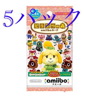 Nintendo Switch - どうぶつの森amiiboカード 第4弾 5パックセット