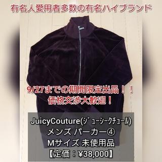 ジューシークチュール(Juicy Couture)のJuicy Couture メンズパーカー④(スエード M)(パーカー)