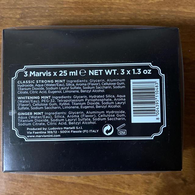 MARVIS(マービス)のマービス 歯磨き粉 25ml 3本セット コスメ/美容のオーラルケア(歯磨き粉)の商品写真