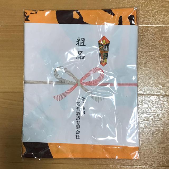 二階堂 エプロン 橙 食品/飲料/酒の酒(焼酎)の商品写真