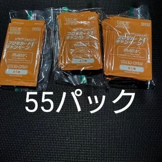 ポケモン(ポケモン)のポケモンカード  仰天のボルテッカー  プロモカード  55パック(Box/デッキ/パック)