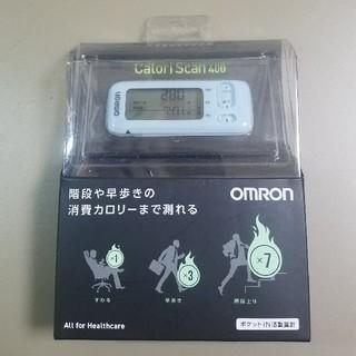 オムロン(OMRON)のOMRON ポケットサイズの活動計(エクササイズ用品)