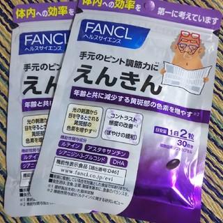 FANCL - FANCL えんきん30日分2袋