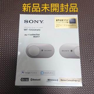 SONY - Sony WF-1000XM3 プラチナシルバー 新品未使用未開封品
