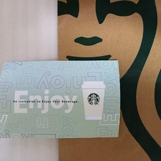 スターバックスコーヒー(Starbucks Coffee)のスターバックスドリンクチケット Enjoy  1枚 10/22  スタバ (フード/ドリンク券)