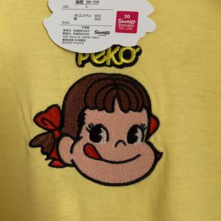 サンリオ(サンリオ)のペコちゃんtシャツ(Tシャツ/カットソー(半袖/袖なし))