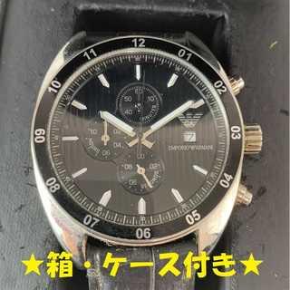 エンポリオアルマーニ(Emporio Armani)の☆特価セール☆ 【アルマーニ】 腕時計 黒 AR5914 QZ メンズ ブランド(腕時計(アナログ))