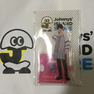 Johnny's - SnowMan アクスタ 渡辺翔太