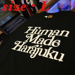 ジーディーシー(GDC)のHuman Made/ヒューマンメイド/GDC/ガールズドントクライ/Tシャツ(Tシャツ/カットソー(半袖/袖なし))