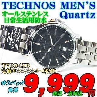 テクノス(TECHNOS)の新品 テクノス 紳士 クォーツ T7394SB 定価¥33,334-(税別)(腕時計(アナログ))