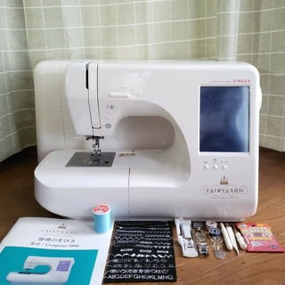 シンガー コンピュータミシン FAIRYLAND 9800 文字縫・自動糸切