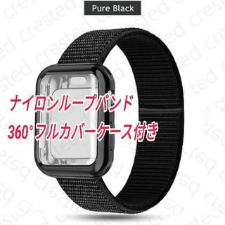 Apple Watch ループバンド ケース 42/44mm ブラック(その他)