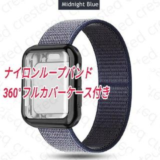 Apple Watch ループバンド ケース 42/44mm ミッドナイトブルー(その他)