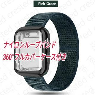 Apple Watch ループバンド ケース 42/44mm ダークグリーン(その他)