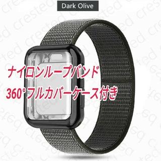 Apple Watch ループバンド ケース 42/44mm ダークオリーブ(その他)