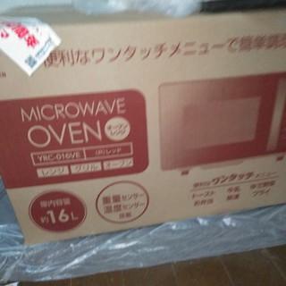 MICROWAVE OVEN  オーブンレンジ 新品未開封‼️
