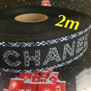 CHANEL - CHANEL/✨ 2019クリスマス限定✨リボン3㎝幅【2m】
