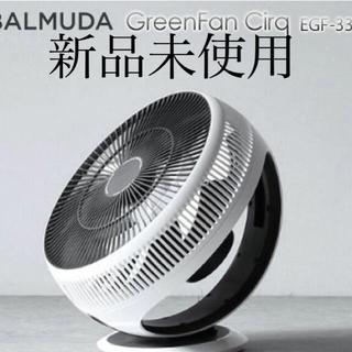 BALMUDA - バルミューダ サーキュレーター EGF-3300-WK
