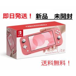 ニンテンドースイッチ(Nintendo Switch)のニンテンドー スイッチ ライト コーラル(携帯用ゲーム機本体)