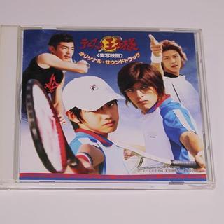 映画サントラCD「テニスの王子様」本郷奏多 城田優●(映画音楽)