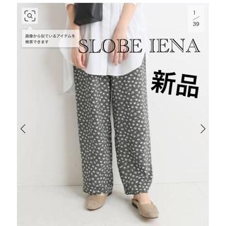 IENA SLOBE - 新品タグ付き♡完売品SLOBE IENA フラワープリント イージーパンツ