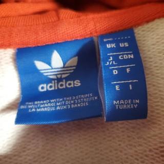 adidas - adidas originals 総柄 パーカー 《vs 嵐 本田翼着用モデル》