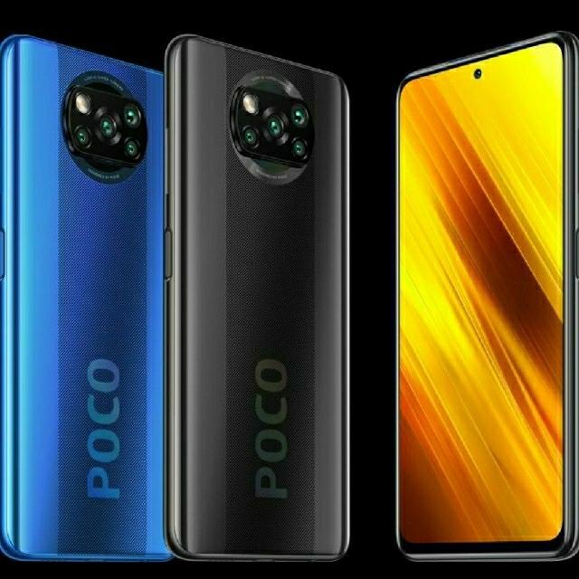 ANDROID(アンドロイド)の(新品)Xiaomi POCO X3 NFC 6G+64G  ブルー スマホ/家電/カメラのスマートフォン/携帯電話(スマートフォン本体)の商品写真