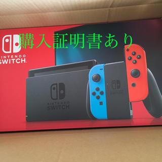 Nintendo Switch - 新品未使用 任天堂 スイッチ ネオン 本体 switch