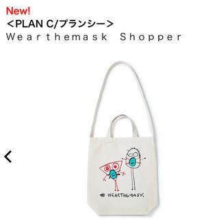 Marni - プランシー チャリティー ショルダー バッグ 完売