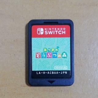 Nintendo Switch - あつまれどうぶつの森 ソフトのみ