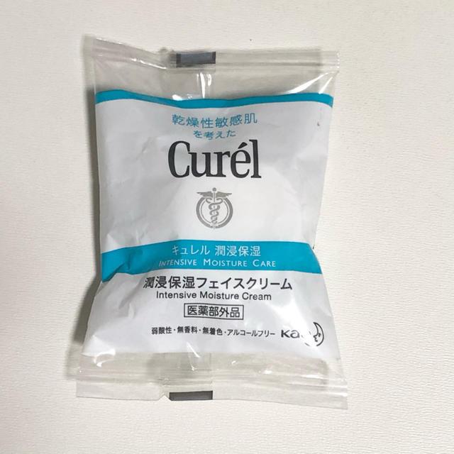 Curel(キュレル)のキュレル 潤浸保湿フェイスクリーム コスメ/美容のスキンケア/基礎化粧品(フェイスクリーム)の商品写真