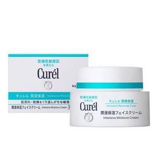 Curel - キュレル 潤浸保湿フェイスクリーム