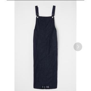 マウジー(moussy)のMOUSSY SIDE SLIT ジャンパースカート(ロングスカート)
