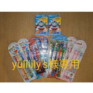 バンダイ(BANDAI)の子供用 歯ブラシセット(歯ブラシ/歯みがき用品)