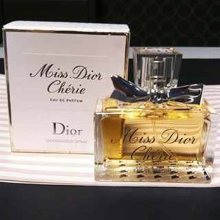 クリスチャンディオール(Christian Dior)の【新品】ディオール ミス ディオール オードゥ パルファン 50ml(香水(女性用))