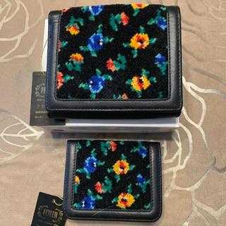 フェイラー(FEILER)のフェイラー  折り財布&コインケースセット(折り財布)