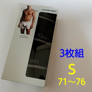 カルバンクライン(Calvin Klein)のカルバンクライン ボクサーパンツ 3枚セット Sサイズ(ボクサーパンツ)
