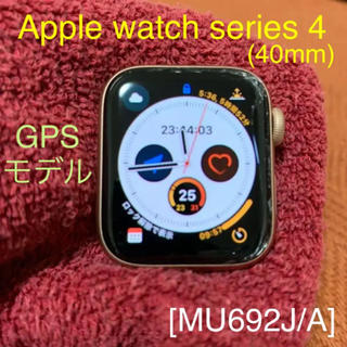 Apple watch series 4 GPSモデル[MU692J/A](その他)
