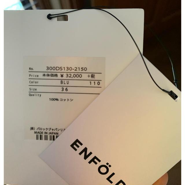 ENFOLD(エンフォルド)のenfold somelosストライプスタンドカラーSHチュニック レディースのトップス(シャツ/ブラウス(長袖/七分))の商品写真