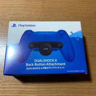 PlayStation4 DUALSHOCK4 背面ボタンアタッチメント