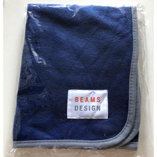 ビームス(BEAMS)のブランケット(日用品/生活雑貨)
